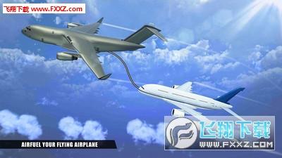 飞机着陆模拟器2019手游v1.0截图1