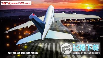 飞机着陆模拟器2019手游v1.0截图2