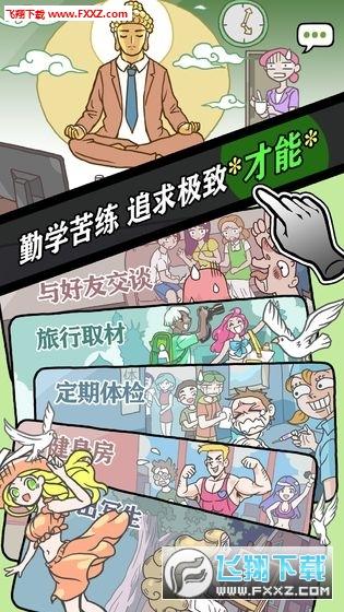 气王漫画社最新版截图0