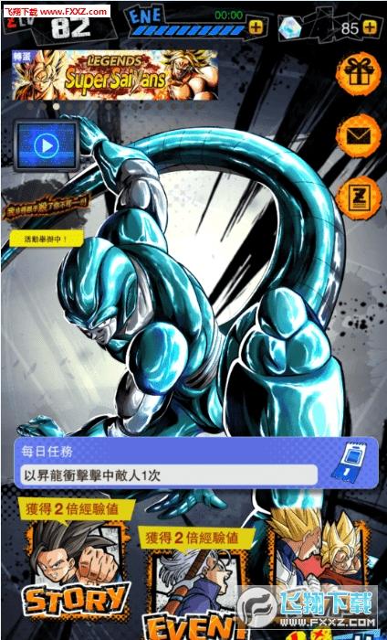 七龙珠激战传说国际版修改版V1.36.0截图3