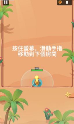 Tales Rush安卓版1.0.2截图2