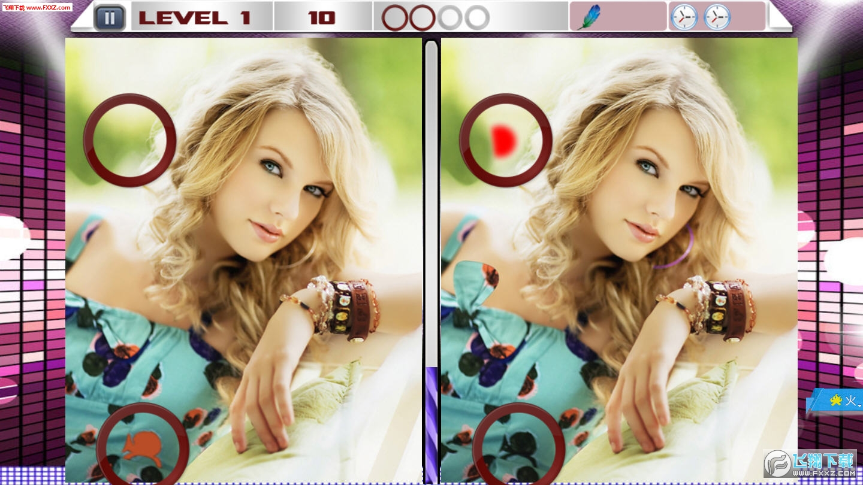 Taylor Swift Spot安卓版1.3截图2