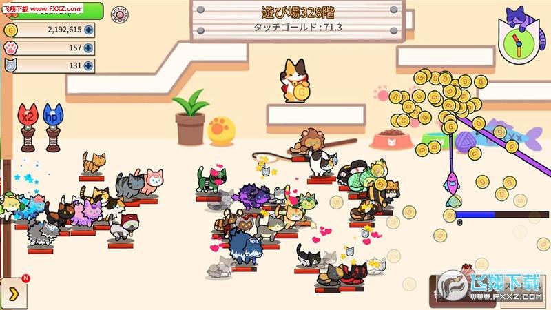 猫语花香中文版v17.0截图0