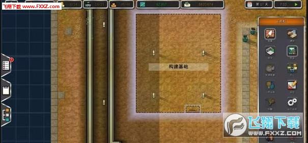 建造监狱汉化版2.0.9截图0