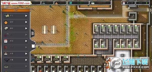 建造监狱汉化版2.0.9截图1