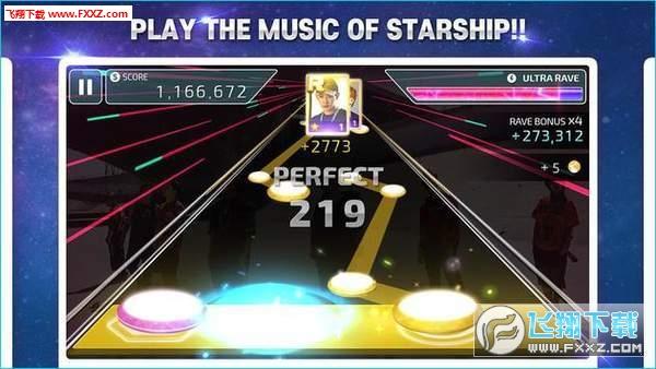 SuperStar STARSHIP安卓版v1.0截图1