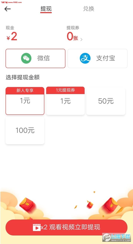 史小坑宝盒app官网版1.0截图1
