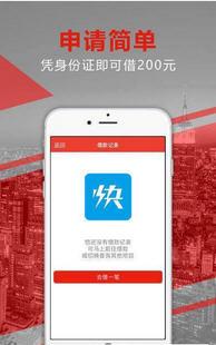 零玉贷app官方版v1.0.0截图0