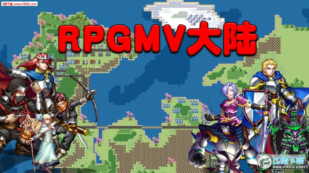 游梦义传官方版游戏v1.0截图2