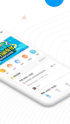 乐学培优app官方版2.1.0截图0