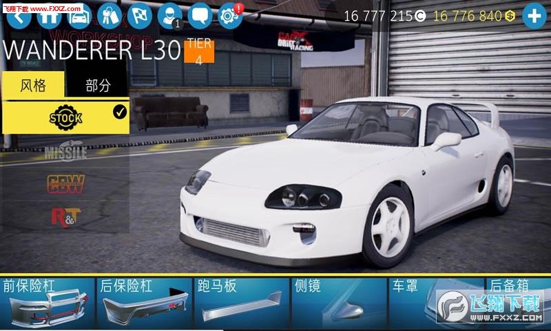 CarX漂移赛车2破解版最新版1.5.2截图2