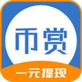 艾达链app最新版1.0