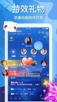 蜜耳app官方版3.0.2截图0