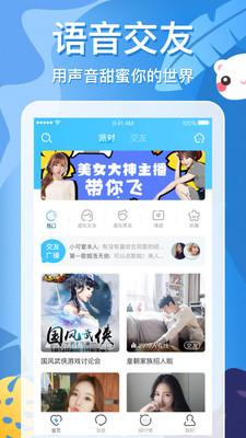 蜜耳app官方版3.0.2截图1