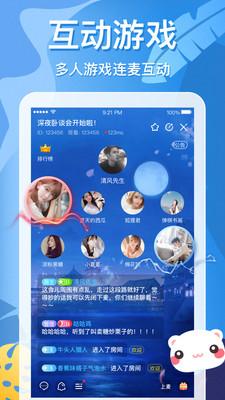 蜜耳app官方版3.0.2截图3
