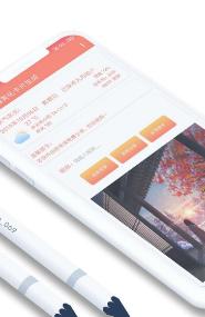王者荣耀美化卡片生成app1.0截图2