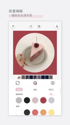 日杂相机app安卓版1.0.1截图1
