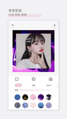 日杂相机app安卓版1.0.1截图2