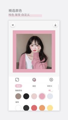 日杂相机app安卓版1.0.1截图3