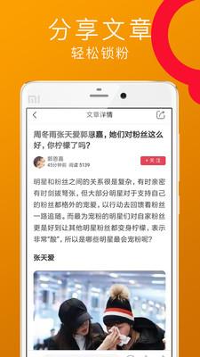 掘金宝app最新版1.9.0.02截图2