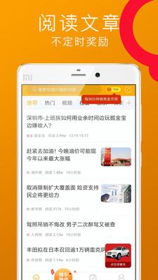 掘金宝app最新版1.9.0.02截图3