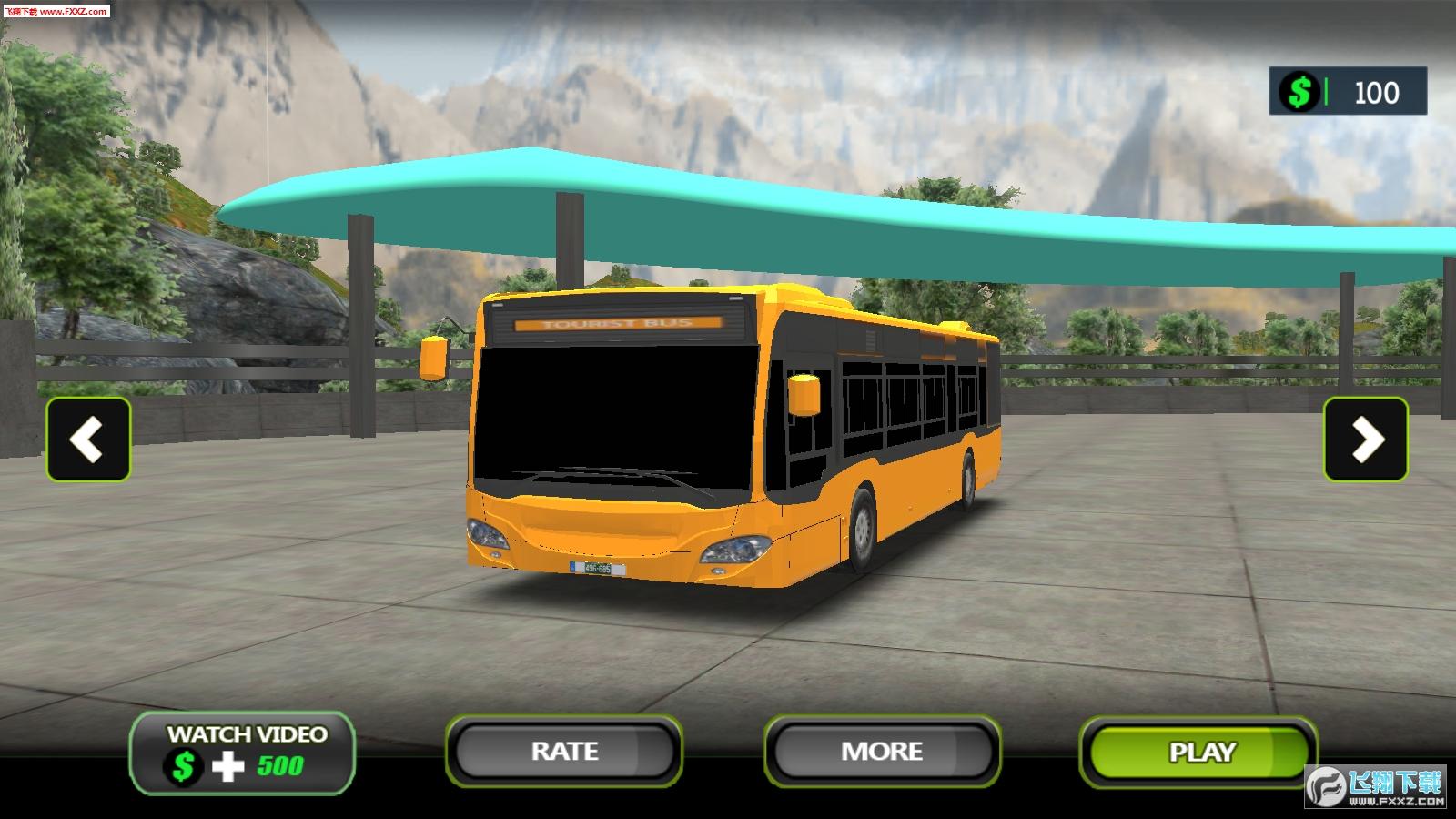 旅游客车公路驾驶手游1.0截图1