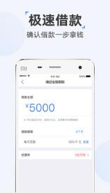 小花狗app1.0截图0