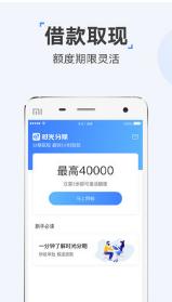 小花狗app1.0截图1
