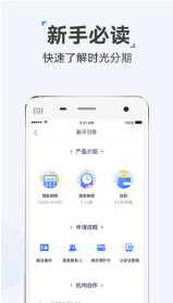 小花狗app1.0截图2
