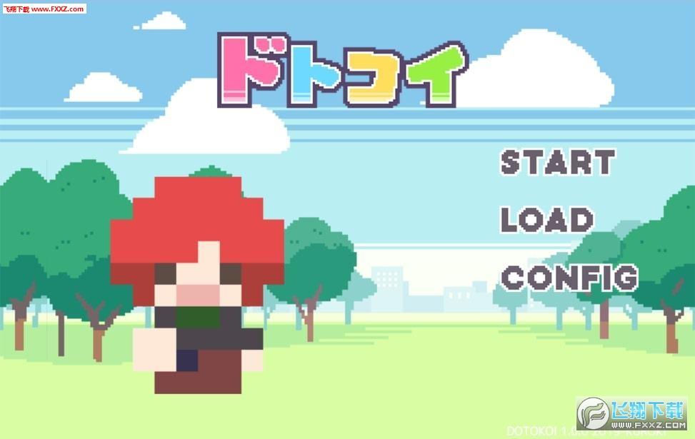 点阵之恋安卓版v1.0.0截图2