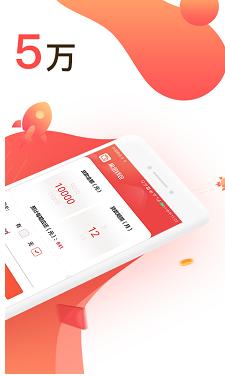迷你贷吧app1.0截图1