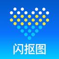 闪抠图app最新版1.0.0