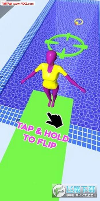 花式跳水3D安卓版6.4截图0