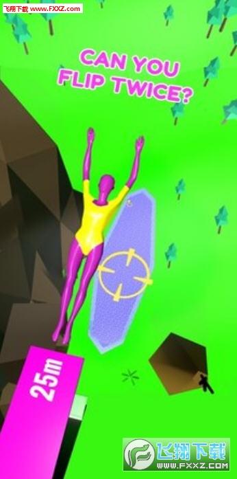 花式跳水3D安卓版6.4截图1