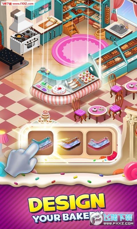 美味面包店安卓版v2.5.287截图1