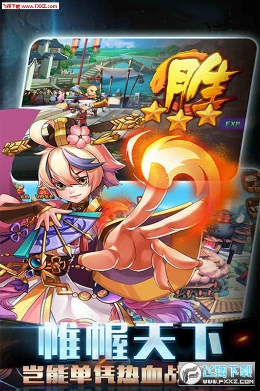 水浒豪侠海量版游戏v1.0截图0
