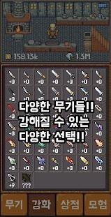 地牢铁匠1.0.9截图0