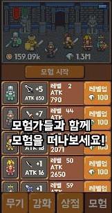 地牢铁匠1.0.9截图2