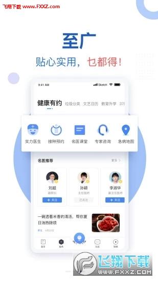新花城app官方版v1.1.8截图1