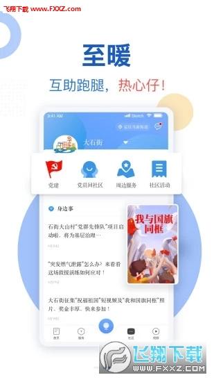 新花城app官方版v1.1.8截图2