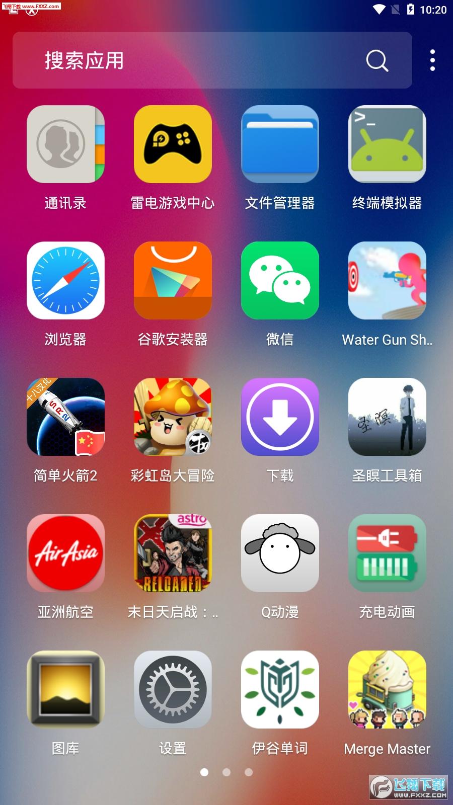 苹果11 pro max模拟桌面app1.0截图1
