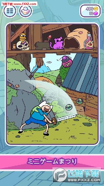 小偷猫卡通新纪元中文版v1.0.2截图1