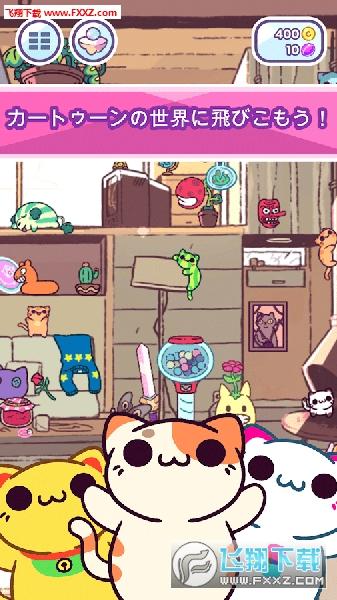 小偷猫卡通新纪元中文版v1.0.2截图2