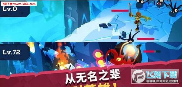 城堡抢翻天皇家阴影1.2.0截图0