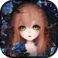 人偶馆绮幻夜正式版 1.1.7