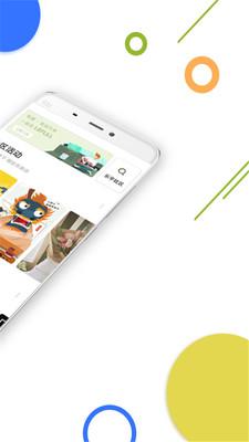 乐乎公寓app官方版3.1.1截图2