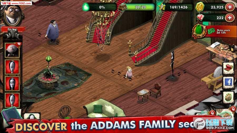 亚当斯一家神秘宅邸安卓版v0.0.4截图1