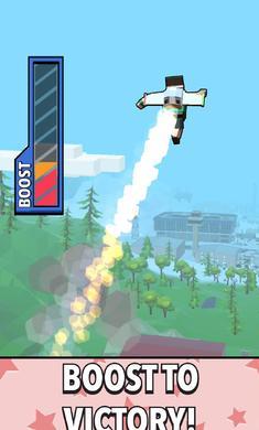 喷气跳跃手游最新版1.2.8截图0