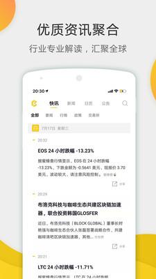 蜜蜂查app官方版1.4.0.1截图0