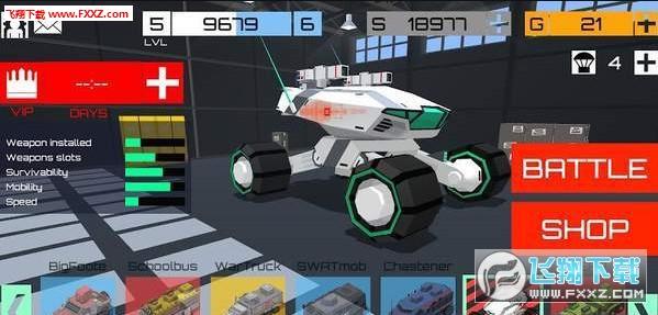 战争机器战车大混战0.9.0截图2